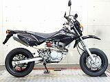XR50モタード/ホンダ 50cc 神奈川県 リバースオート相模原