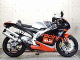 RS250/アプリリア 250cc 神奈川県 リバースオート相模原