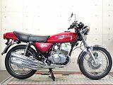 KH250/カワサキ 250cc 神奈川県 リバースオート相模原