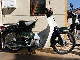 スーパーカブ50/ホンダ 50cc 岐阜県 バイク工房 岩月