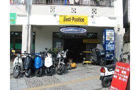 バイクショップ BESTPOSITION