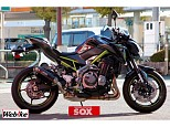 Z900 (2017-)/カワサキ 900cc 群馬県 バイカーズステーションソックス前橋店
