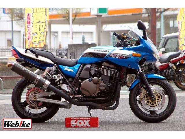 ZRX1200S 1枚目