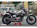 ビラーゴ250(XV250)/ヤマハ 250cc 群馬県 バイカーズステーションソックス前橋店