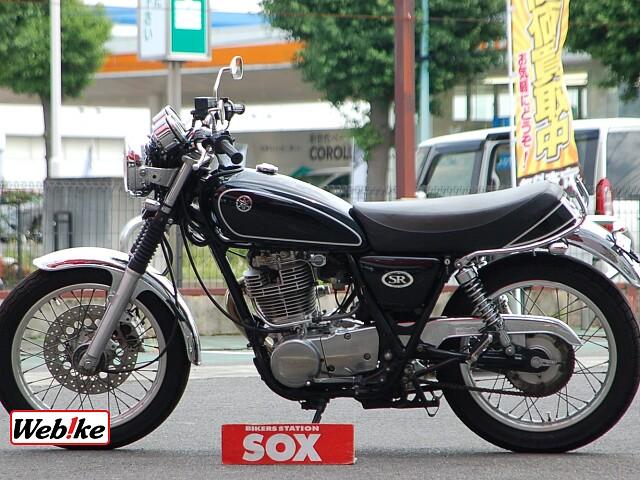 SR400 3枚目