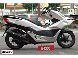 PCX125/ホンダ 125cc 群馬県 バイカーズステーションソックス前橋店