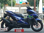 NVX155 [AEROX155]