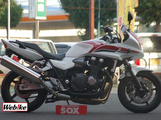 CB1300スーパーボルドール クアンタムリヤサス装備 1枚目クアンタムリヤサス装備