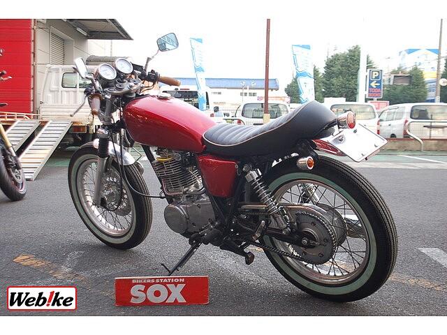 SR400 5枚目