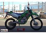 KLX250/カワサキ 250cc 群馬県 バイク館SOX前橋店