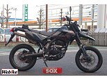 DトラッカーX/カワサキ 250cc 群馬県 バイク館SOX前橋店