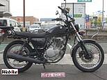 グラストラッカー/スズキ 250cc 群馬県 バイク館SOX前橋店