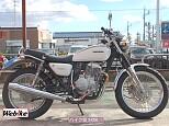 CB400SS/ホンダ 400cc 群馬県 バイク館SOX前橋店