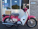 スーパーカブ50/ホンダ 50cc 青森県 ヘルパーファクトリー