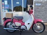スーパーカブ110/ホンダ 110cc 青森県 ヘルパーファクトリー