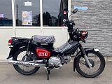 クロスカブ110/ホンダ 110cc 青森県 ヘルパーファクトリー