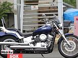 ドラッグスター400/ヤマハ 400cc 宮城県 バイカーズステーションソックス仙台南店