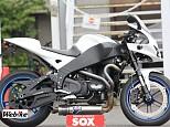 FIREBOLT XB12R