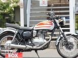 エストレヤ/カワサキ 250cc 宮城県 バイカーズステーションソックス仙台南店