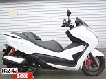 フォルツァ Si/ホンダ 250cc 宮城県 バイカーズステーションソックス仙台南店