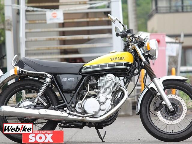 SR400 -60thアニバーサリーモデル 1枚目-60thアニバーサリーモデル