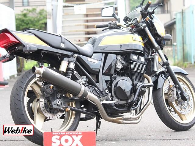 ZRX400 2枚目