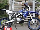 YZ250FX/ヤマハ 250cc 宮城県 バイカーズステーションソックス仙台南店