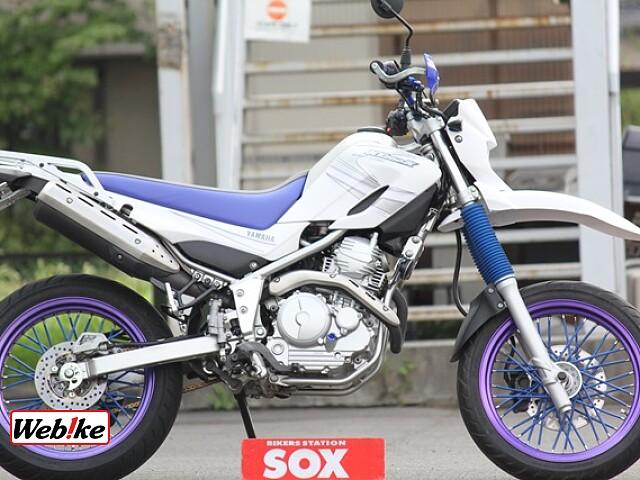 XT250X 1枚目