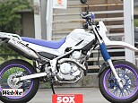 ヤマハ XT250X