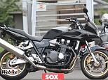 CB1300スーパーボルドール/ホンダ 1300cc 宮城県 バイク館SOX仙台南店