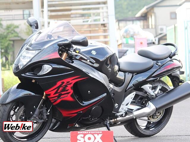 GSX1300R ハヤブサ(隼) 4枚目