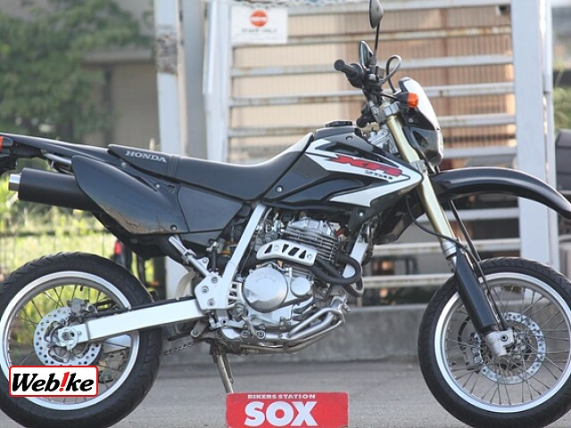 XR250モタード 1枚目