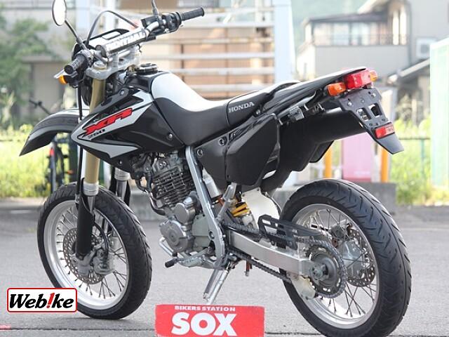 XR250モタード 5枚目