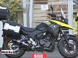 Vストローム250/スズキ 250cc 宮城県 バイカーズステーションソックス仙台南店