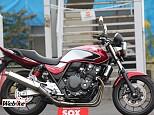 CB400スーパーフォア/ホンダ 400cc 宮城県 バイク館SOX仙台南店