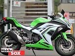 ニンジャ250/カワサキ 250cc 宮城県 バイク館SOX仙台南店
