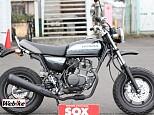 エイプ50/ホンダ 50cc 宮城県 バイク館SOX仙台南店