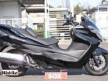 スカイウェイブ250 タイプS/スズキ 250cc 宮城県 バイク館SOX仙台南店