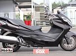 スカイウェイブ SS/スズキ 250cc 宮城県 バイク館SOX仙台南店