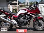 CB400スーパーボルドール/ホンダ 400cc 宮城県 バイク館SOX仙台南店