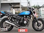 ゼファーX/カワサキ 400cc 宮城県 バイク館SOX仙台南店