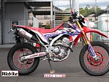 CRF250L/ホンダ 250cc 宮城県 バイク館SOX仙台南店