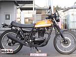 250TR/カワサキ 250cc 宮城県 バイク館SOX仙台南店