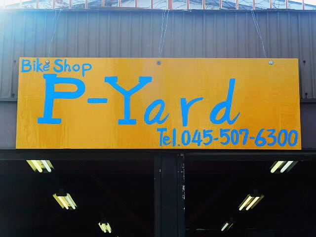 P-Yard 【ピー・ヤード】