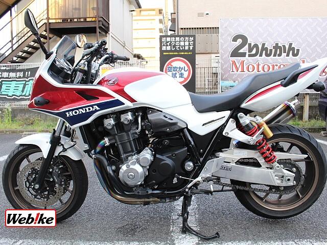 CB1300スーパーボルドール -ワイバーンマフラー 3枚目-ワイバーンマフラー