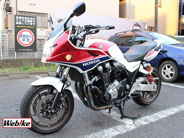 CB1300スーパーボルドール -ワイバーンマフラー 4枚目-ワイバーンマフラー