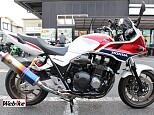CB1300スーパーボルドール/ホンダ 1300cc 神奈川県 バイカーズステーションソックス座間店