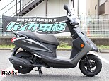 アクシス Z/ヤマハ 125cc 神奈川県 バイカーズステーションソックス座間店