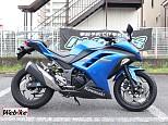 ニンジャ250/カワサキ 250cc 神奈川県 バイカーズステーションソックス座間店
