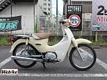 スーパーカブ110/ホンダ 110cc 神奈川県 バイカーズステーションソックス座間店